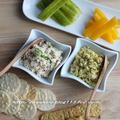 豆腐ディップ<カレー&ガーリック味 >