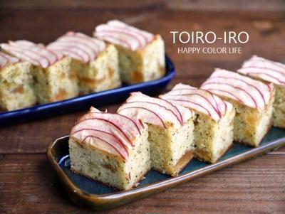 紅玉リンゴのティーケーキと、今日のレシピ
