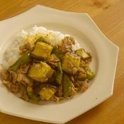 豚肉と米なすのレッドカレー炒め