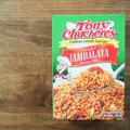 炊飯器で簡単に!市販のミックス使用の「ジャンバラヤ」。