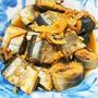 骨まで美味しい秋刀魚煮