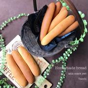 子供のおやつにHM使用のミルクスナックパン