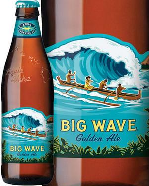ハワイ島カイルア・コナに本社がある KONA BREWING COMPANYの麦芽100%ビール。こ...