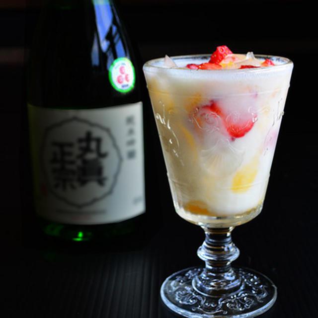 Fruits snow 日本酒ベースのお家カクテル 春夏向創作カクテル04