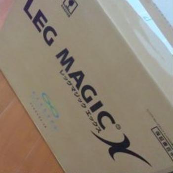 レッグマジック来た~!!