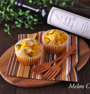 【レシピ】ホットケーキミックスで野菜おやつ♪「かぼちゃのマフィン」☆「メリリマ エクストラ ヴァージンオリーブオイル」