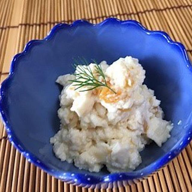 豆腐の塩レモン和え