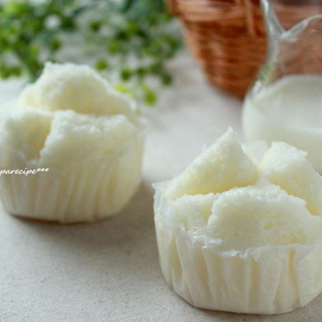 まっ白、米粉のミルク蒸しパン。