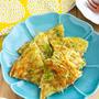 【旬を楽しむ料理】子どもと一緒に楽しむ!春野菜を使った簡単おかず集②