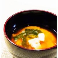素材の栄養たっぷり お味噌汁