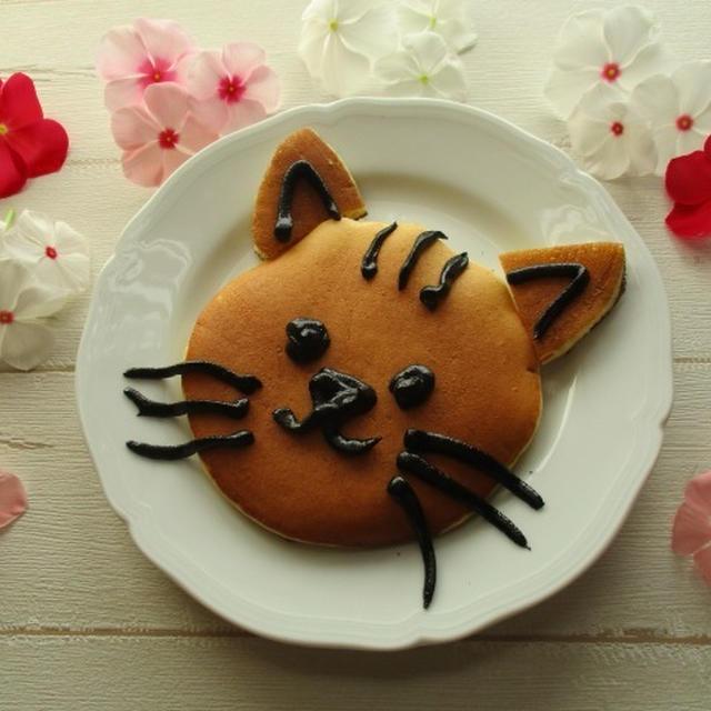 朝ごはんに♡開運レシピ!悪いものを遠ざけるニャンコのパンケーキ♪