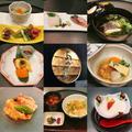 3/23(土) 会食:白山 日本料理 あづま