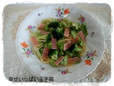 ★簡単!冷製サラダパスタ★