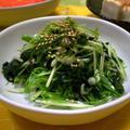 わかめと水菜のナムル by マムチさん
