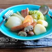 野菜の旨味たっぷり!具沢山ポトフと、今日のレシピ