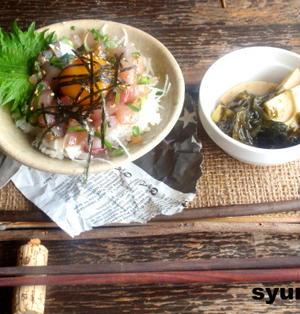 【めっちゃ簡単カフェごはん】市販のお刺身で*ネギ塩海鮮ユッケ丼