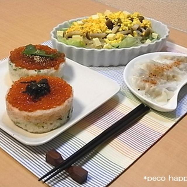 ☆いくらたっぷりケーキ寿司で贅沢ご飯☆