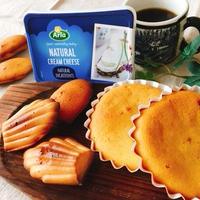 【モニター】アーラクリームチーズ3種で食卓を楽しむ