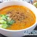 料理日記 85 / 担々麺風ビーフン