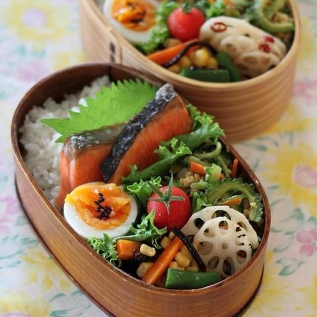 野菜いっぱいのお弁当 ☆ 野菜いっぱいの晩ご飯♪