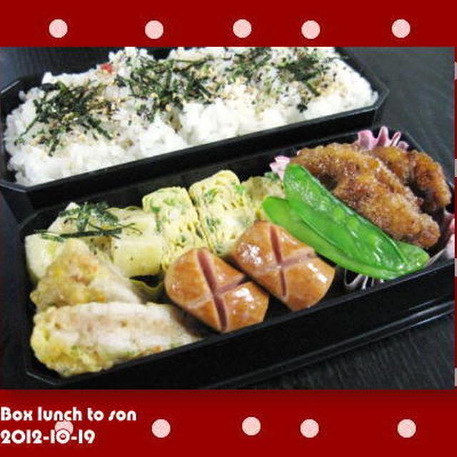 ★10月19日のお弁当~鶏肉のマヨ照り~
