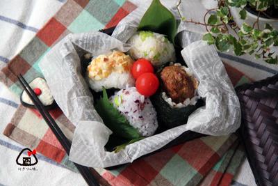 4種のおにぎり弁当!!