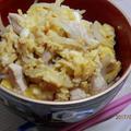 簡単☆ランチに♪夜食に♪親子丼 by kaana57さん