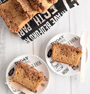 ホットケーキミックスで♪ほろにがコーヒークランブルケーキ