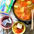 なにこれ美味しい♥コクうまとろける味噌スープ♥キリで朝のお味噌汁大変身【#おかわり #簡単すぎ】