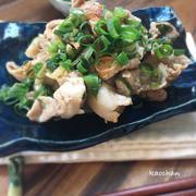 節約・簡単【ねぎ塩豚こま焼き】/豚こま肉レシピ