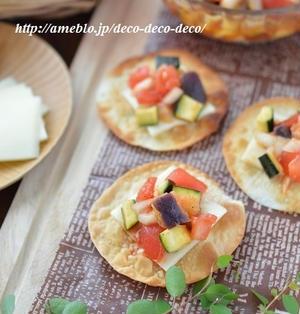 「夏野菜サルサソースと濃厚チーズで*餃子の皮タコスチップス」~めちゃめちゃおすすめです!