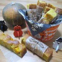 スパイス香る☆かぼちゃのケーキ