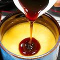 【甘酒プリン】レンジで簡単ふわとろプリンの作り方