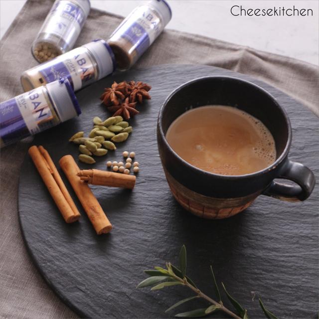 スパイス香る本格「チャイ」レシピ。作り方のポイントは火加減!