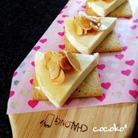 アーモンド香る☆はちみつレモンチーズケーキ風ひとくちデザート