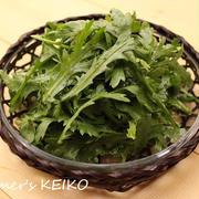 春菊を生で食べると美味しいよ♪「春菊のエスニックサラダ」パクチーでもOK!