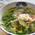 かきたまほうれん草スープの具だくさんワンタン【ぐんまクッキングアンバサダー】ほうれん草は冷凍で日持ち&楽ちん。