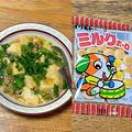 【駄菓子アレンジレシピ113〜ボーロでマーボー】