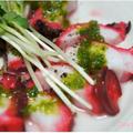 自家製ジェノベーゼソースでタコ・サーモンのカルパッチョ by 杏さん