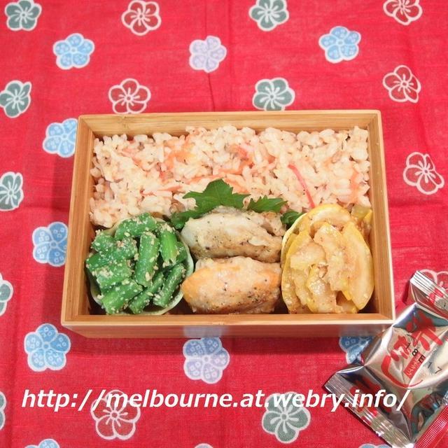 週末しごと-作り置き 常備菜-★お弁当は ホタテのバター焼き