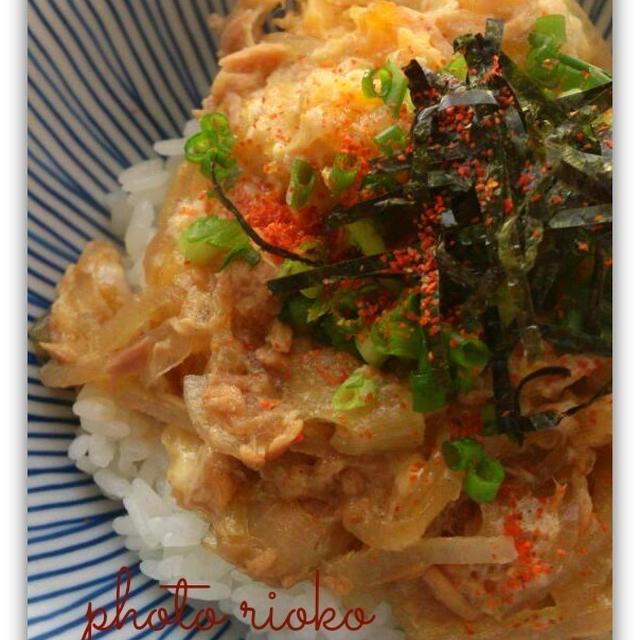 ●ツナたま丼でお昼ご飯●