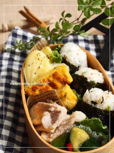 豚肉の味噌ソテー弁当