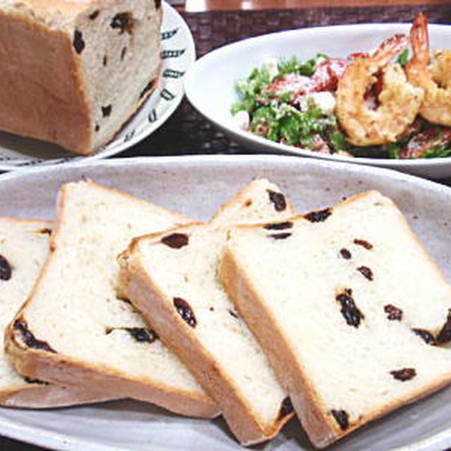ぶどう(レーズン)食パン(レシピ付)