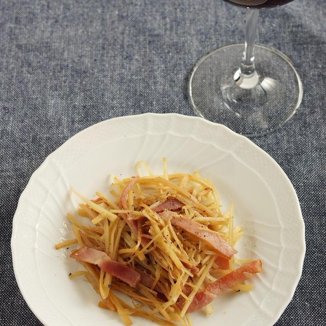 【お気に入りレシピ】独活の皮の洋風きんぴらを赤ワインと!