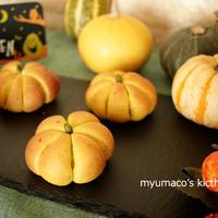 【モニタ】かぼちゃとアニスのパン