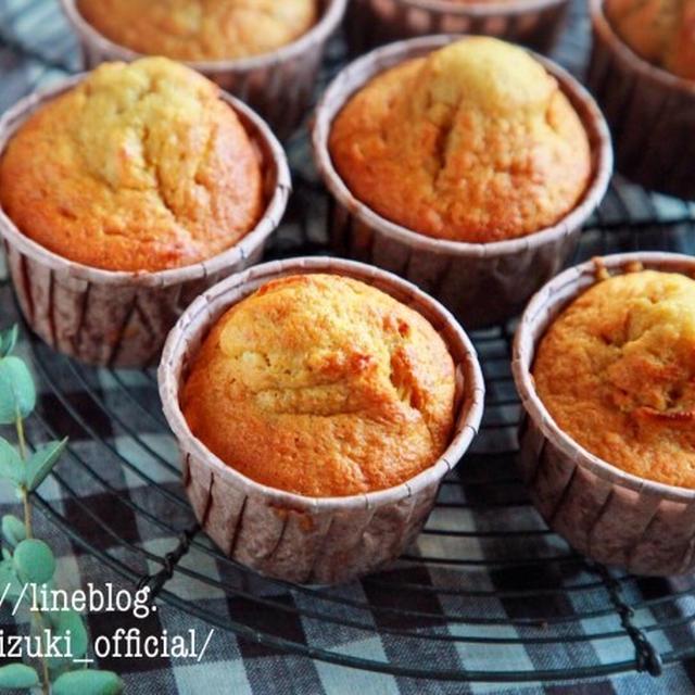 ♡ホットケーキミックスで♡オイルバナナマフィン♡【#簡単レシピ#バターなし#おやつ】