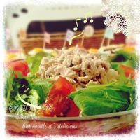 【うちごはん】マルちゃんで簡単アレンジ☆ツナ玉ねぎのサラダ冷やしラーメン