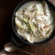 美味しい白濁、炊き餃子。