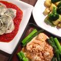 料理を楽しく経済的に:カッテージチーズとツナのラビオリ、海老のマーマレードソテー、野菜のニンニク炒め