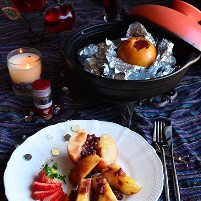 和菓子党のカレへ(ハート) シナモン&ストロベリー餡詰めホットアップル - 土鍋でほっとくだけ × スパイス大使 -